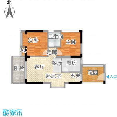 京海成鹿港溪山73.45㎡京海成・鹿港溪山2-3-4栋户单A3户型