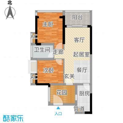 京海成鹿港溪山78.74㎡京海成・鹿港溪山A4户型