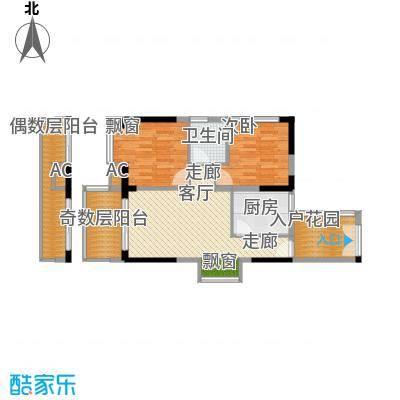 京海成鹿港溪山京海成・鹿港溪山2、3栋A3户型