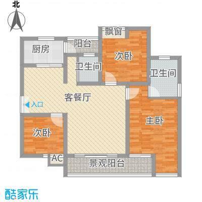 华屹锦城101.98㎡户型