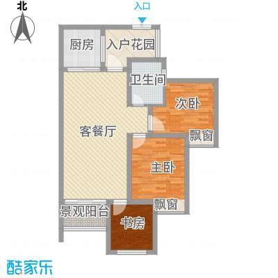 华屹锦城94.73㎡入户花园户型