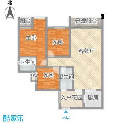 华屹锦城124.63㎡户型