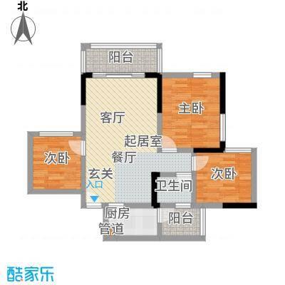 宗颐香山郦居宗颐・香山郦居户型