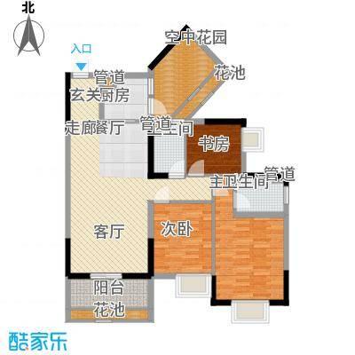 招商花园城107.00㎡A户型