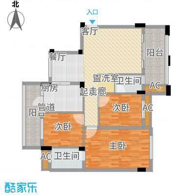 碧园未来城111.00㎡H两阳台户型