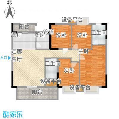 华侨城4户型