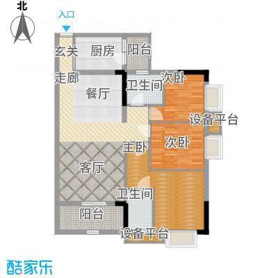 华侨城10户型