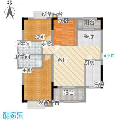华侨城7户型
