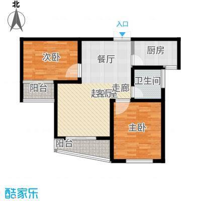 华新家园80.00㎡A2/A3/A7-3户型