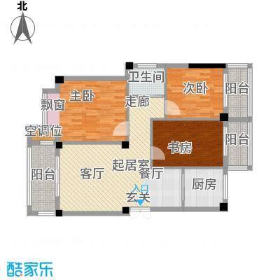 桂林奥林匹克花园94.00㎡巴塞心晴8#A户型