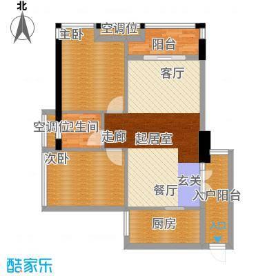 桂林奥林匹克花园87.87㎡领峰阳光3期B1户型
