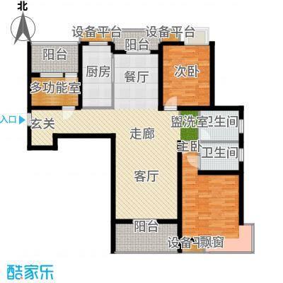 楚汉汇景国际126.81㎡H户型