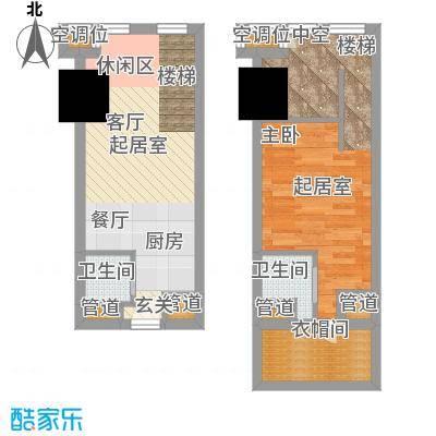 湛江万达广场53.00㎡LOFT-D户型