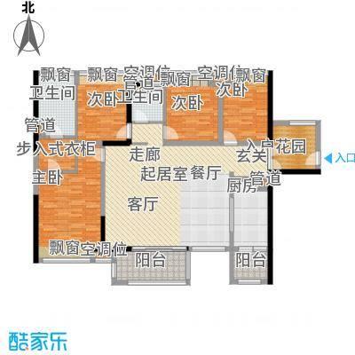 湛江万达广场148.00㎡D2户型
