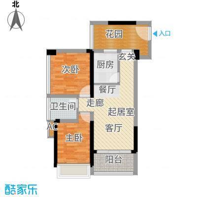 京海成鹿港溪山京海成・鹿港溪山2-3-4栋户单A2户型