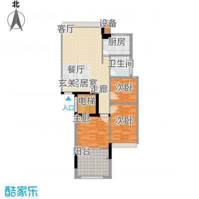 锦绣江南94.77㎡1幢5-17层03户型