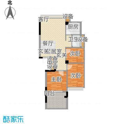 锦绣江南94.49㎡1幢5-17层05户型