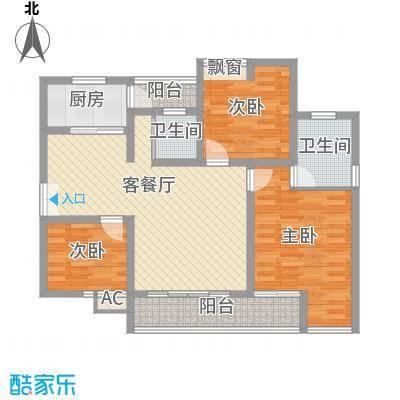 华屹锦城户型