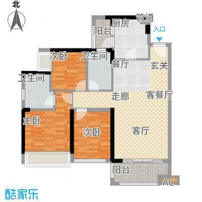 君汇熙庭95.95㎡铂宫4/5栋4-4/5-4户型
