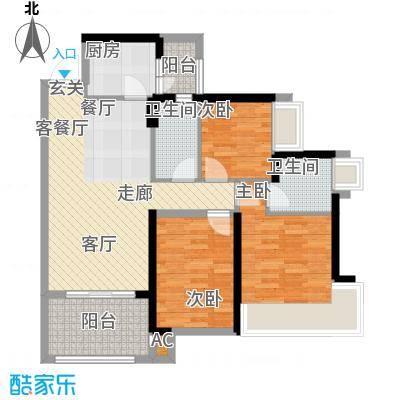 君汇熙庭93.36㎡铂宫二期7栋05户型