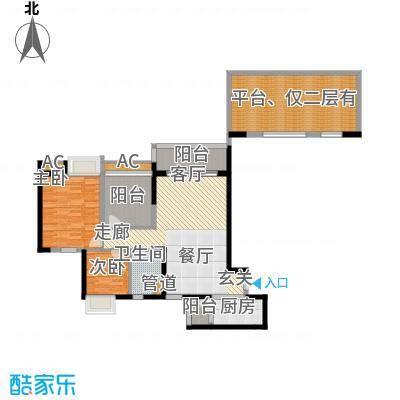 新会碧桂园90.00㎡五期花岸[亲情居]12、13、16幢标准层02户型