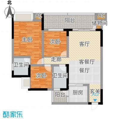 武陵山国际商贸城77户型