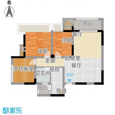 东原黄山大道东76.00㎡二期2号楼面积7600m户型