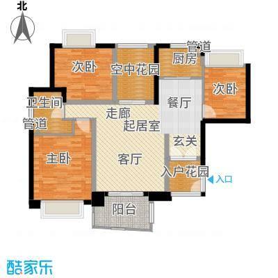 华融琴海湾115.00㎡10、11、13、14、15、16栋B1户型