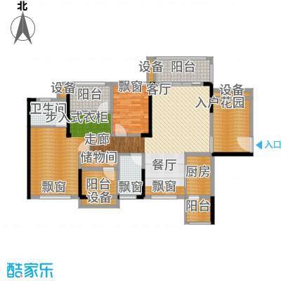 龙光海悦华庭112.99㎡4栋2单元025室户型