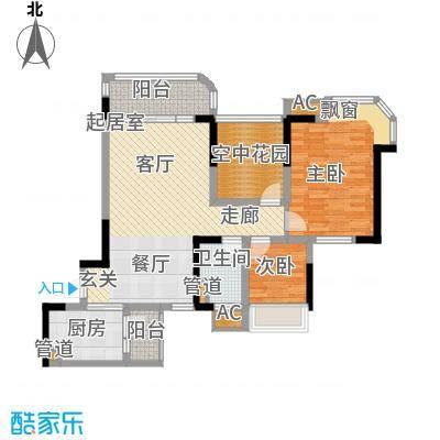 碧桂园翡翠山92.27㎡13号楼2单元032室户型