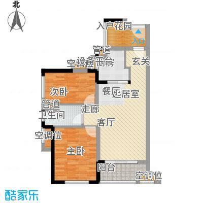 万科金悦香树77.00㎡9-15号楼C户型