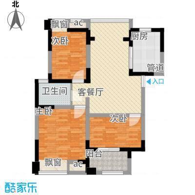 碧城云庭89.45㎡1#C1户型