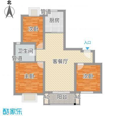 上海_爱庐世纪新苑_2016-08-20-1632