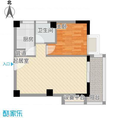 永鸿御景湾58.00㎡57#、60#栋02、05单元1室户型