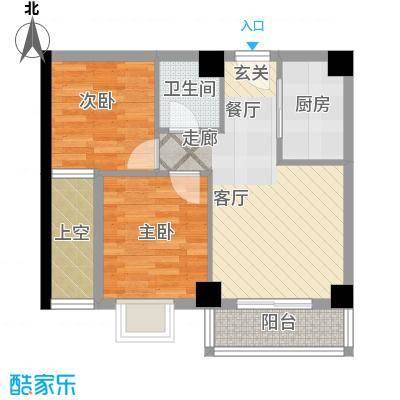 水岸新城67.00㎡水岸・新城P户型