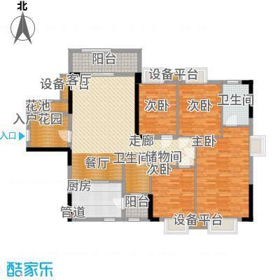 华侨城1户型