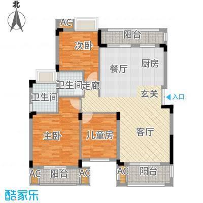 奥园水云间99.19㎡一期所有楼栋标准层B4户型
