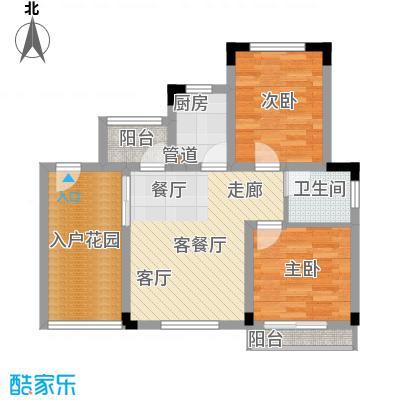 仙女山1号国际休闲度假区51.98㎡一期8号楼标准层A户型