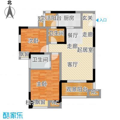 鸥鹏凤凰国际新城88.79㎡一期1号楼标准层A3户型