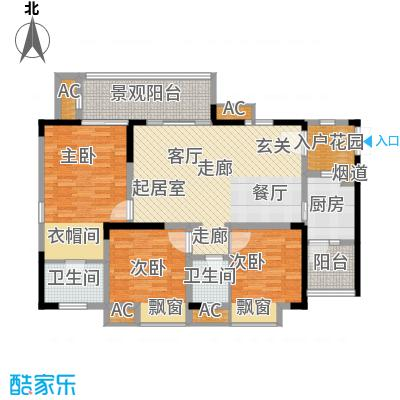 鸥鹏凤凰国际新城124.90㎡一期1号楼标准层A2户型