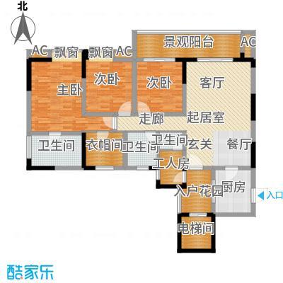 鸥鹏凤凰国际新城141.24㎡一期7号楼标准层B1户型