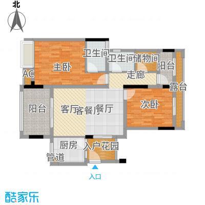 金科开州财富中心105.11㎡一期1号楼标准层B-06户型