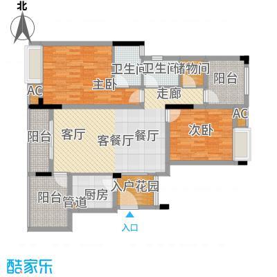 金科开州财富中心116.21㎡一期1号楼标准层B-04户型