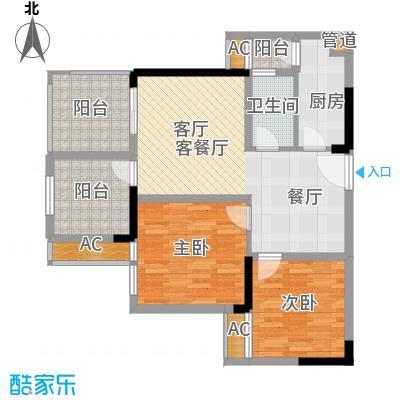 金科开州财富中心85.50㎡一期4号楼标准层D5户型
