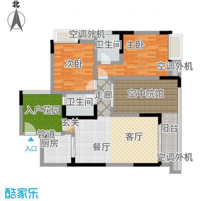 润丰水尚观景台高层组团92.00㎡二期15号楼标准层2号房/16号楼标准层5号房户型