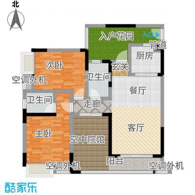 润丰水尚观景台高层组团94.00㎡二期15号楼标准层5号房/16号楼标准层2号房户型