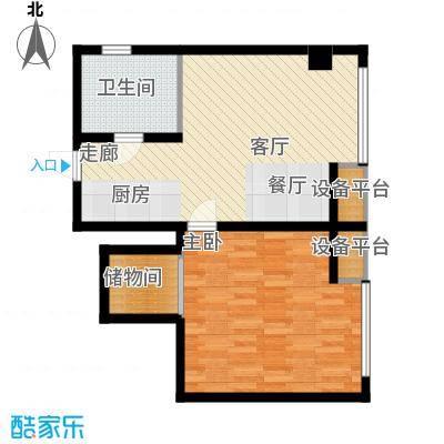 商之都SOHO公寓63.00㎡A户型