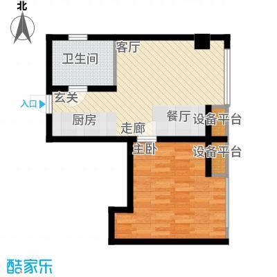 商之都SOHO公寓52.00㎡B户型