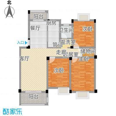 水木清华119.00㎡二期K1户型