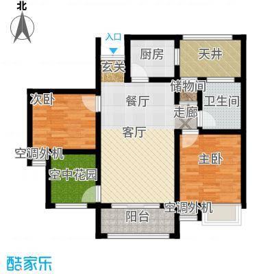 冠景凯旋门92.74㎡冠景・凯旋门A2户型